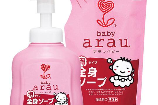 Review Top 5 sản phẩm sữa tắm gội cho bé - mùi hương nhẹ dịu, an toàn cho bé