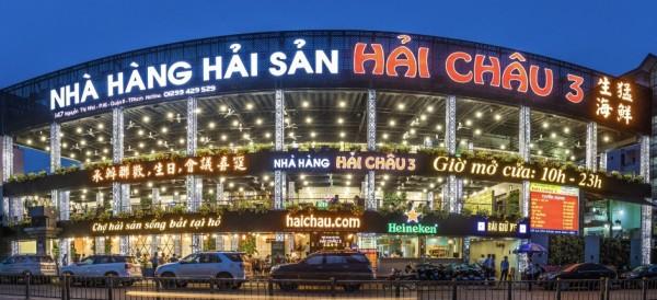 Hải sản Hải Châu 3 - Nguyễn Thị Nhỏ