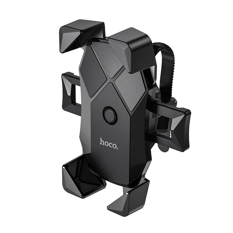 HOCO CA58