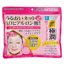 Mặt nạ cấp ẩm Hada Labo Shirojyun Cooling Jelly In Mask (30 Miếng) d