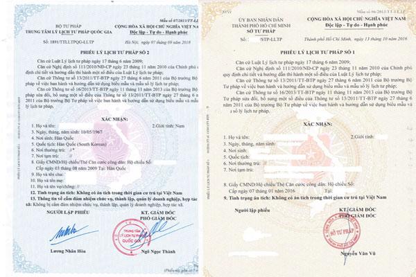 Mẫu lý lịch tư pháp Việt Nam