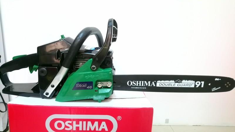 Máy cưa xích Oshima CMI 40