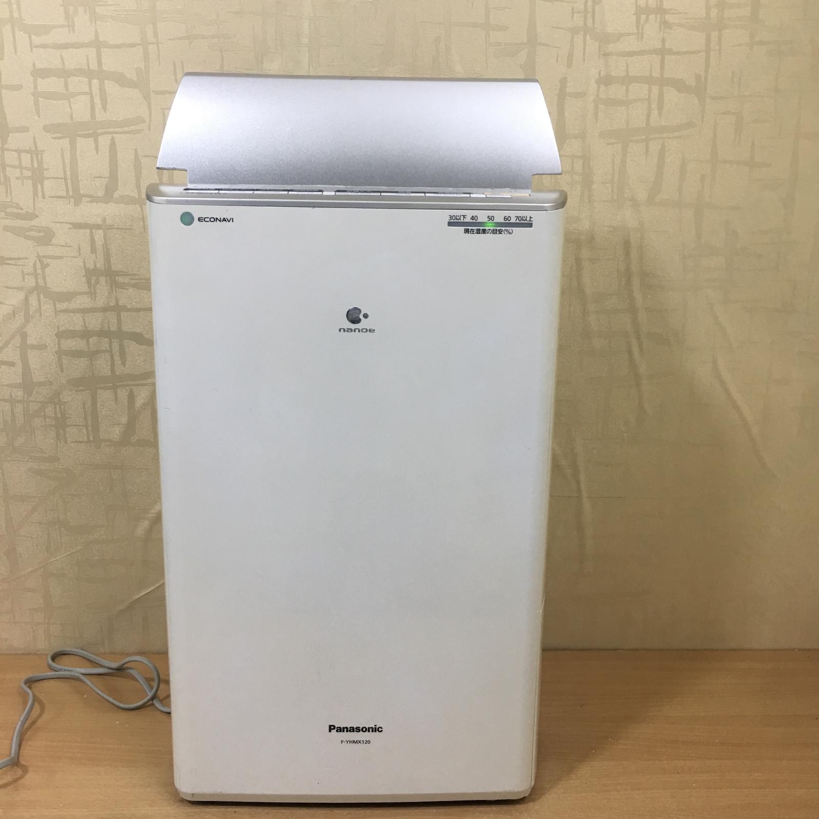 Máy hút ẩm nội địa Nhật Panasonic F - YHF120