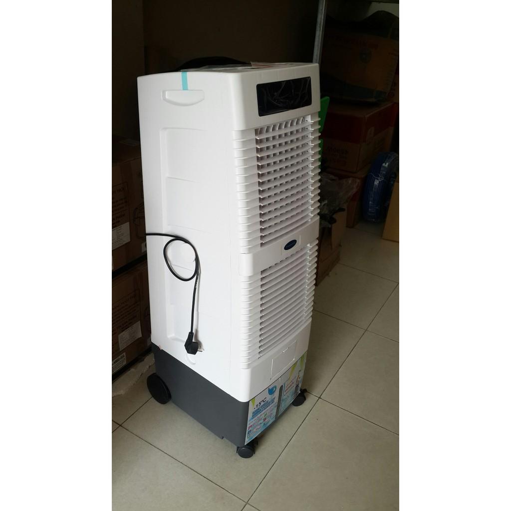 Máy làm mát không khí Panasonic MBC 2000
