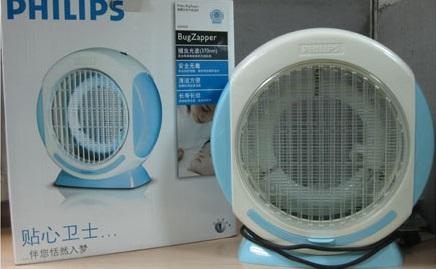 Quạt hút muỗi Philips