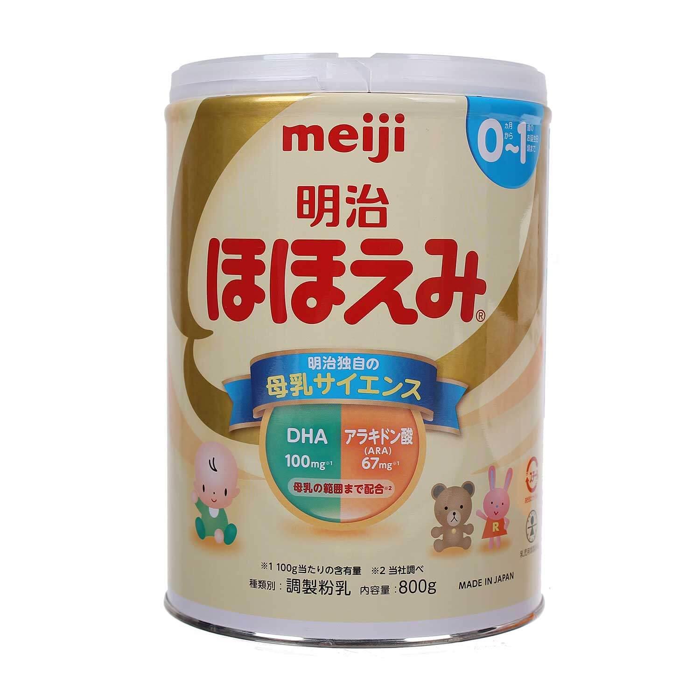 sua bot Meiji so 0