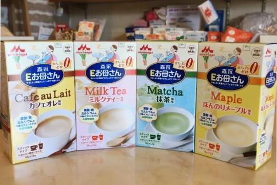 Review Top 5 sữa Nhật cho bà bầu dễ uống và cung cấp đầy đủ dưỡng chất cần thiết