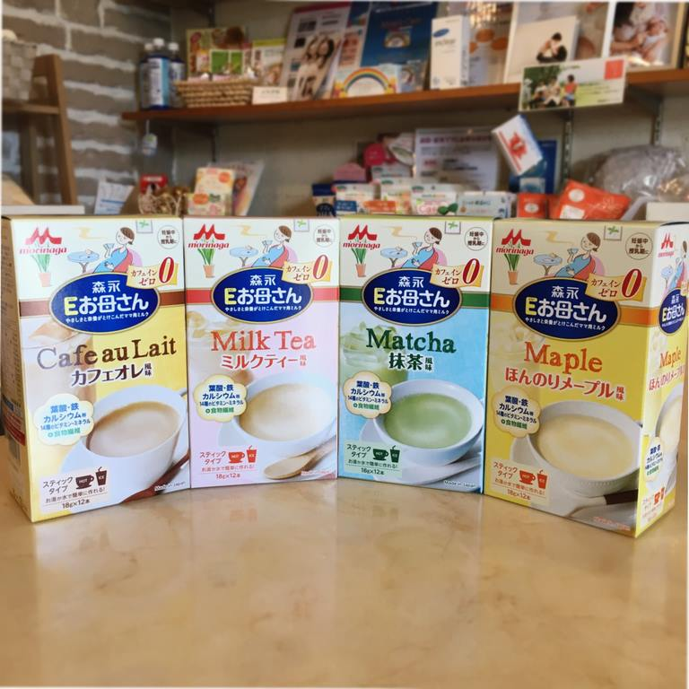 Sữa Nhật cho bà bầu  1