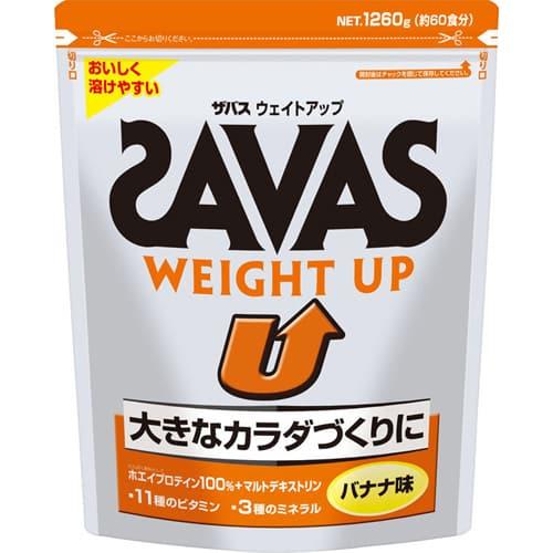 Sữa tăng cân1