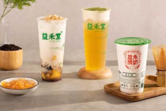 Review top 5 quán trà sữa Quận 3 - Trà sữa thơm ngon và tha hồ lựa chọn vị yêu thích