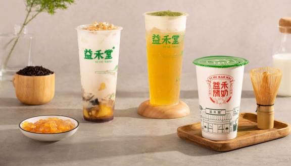Trà sữa Yi He Tang