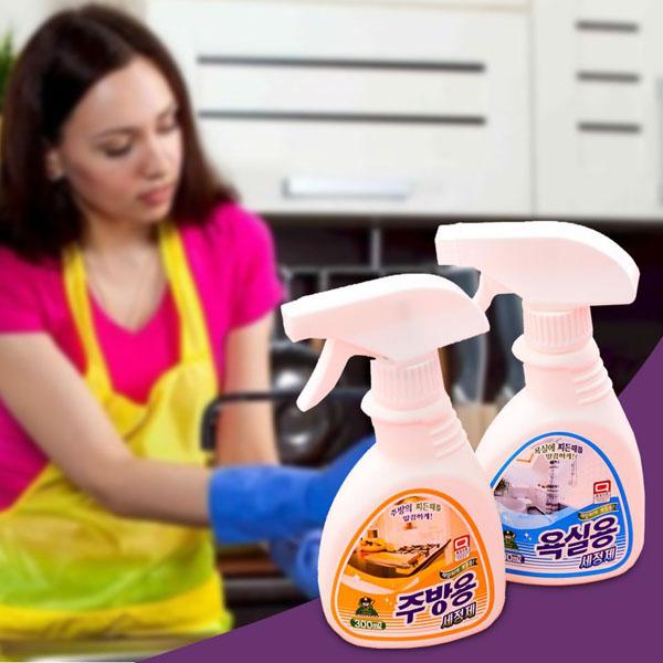 xịt tẩy rửa đa năng1